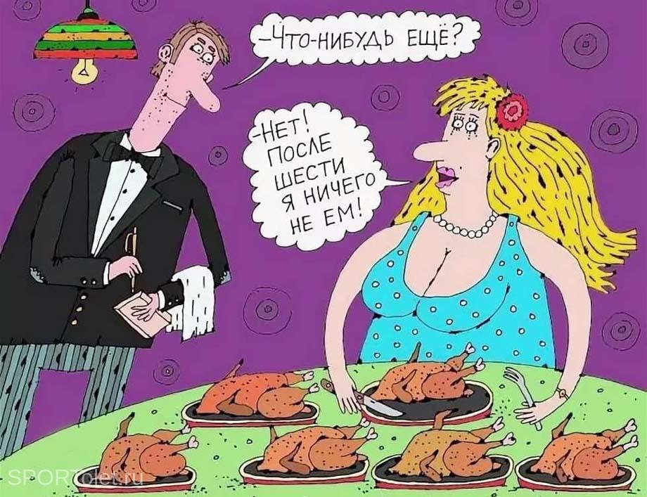анекдот про еду